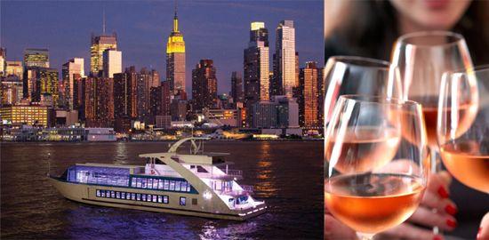 la nuit NY Wine Event
